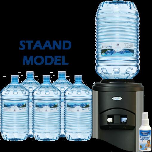 Staand model waterkoeler StellAlpina